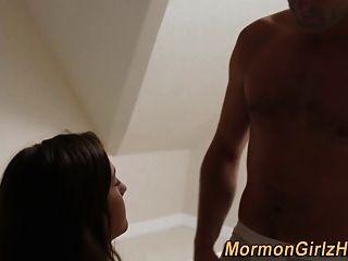 Mormon Teen Cum Anointed