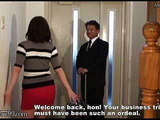 Cheating Japanese Wife Cuckold